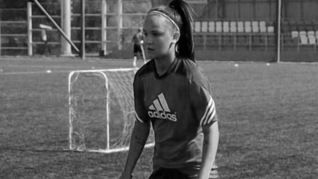 Российская футболистка умерла в 21 год
