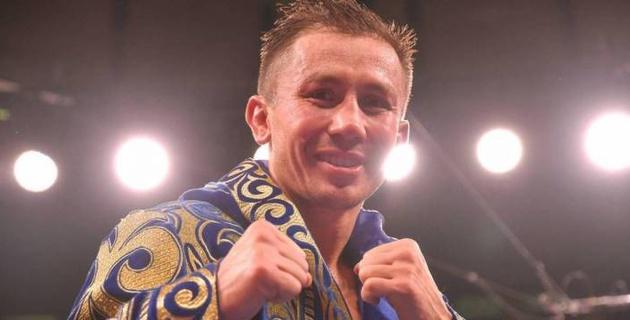 Официально объявлено о бое Геннадия Головкина за титул чемпиона мира