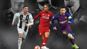 СМИ узнали имя обладателя приза лучшему футболисту сезона от УЕФА