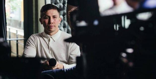 Головкин запланировал пресс-конференцию в Нью-Йорке для объявления боя за титул чемпиона мира