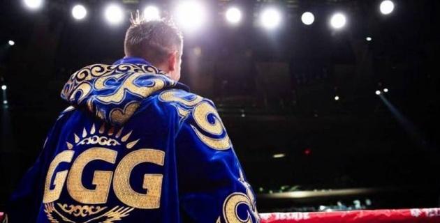 Стали известны первые участники андеркарта боя Головкина за титул чемпиона мира