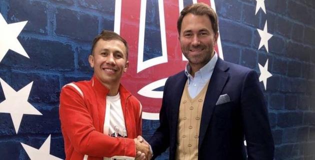 Официально объявлено о сотрудничестве Головкина и промоутера с контрактом на миллиард долларов