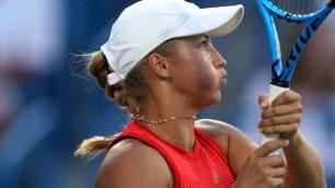 Первая ракетка Казахстана вышла в третий круг и сыграет с сильнейшей парой на US Open