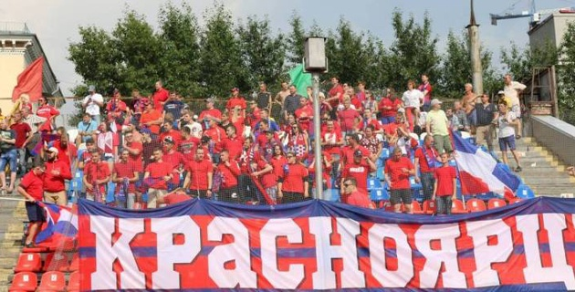 """""""Если вы не будете побеждать, я умру"""". Фанат российского клуба объявил голодовку из-за поражений команды"""