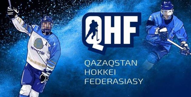 Федерация хоккея Казахстана представила новый логотип