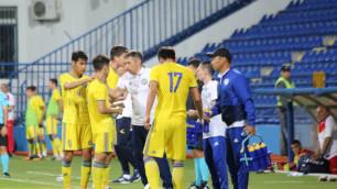 Матч молодежной сборной Казахстана с чемпионами Европы покажут в прямом эфире