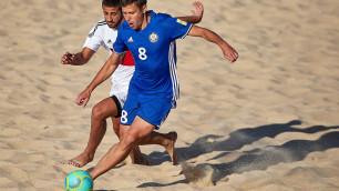 Сборная Казахстана вышла в финал промофинала Евролиги по пляжному футболу