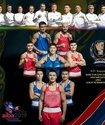 Прямая трансляция первого дня чемпионата мира по боксу в Екатеринбурге