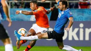 """Футболисты """"Шахтера"""" и """"Окжетпеса"""" сыграли против Голландии в отборе на Евро-2020"""
