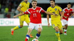 Видеообзор гостевого матча сборной Казахстана против России в отборе на Евро-2020