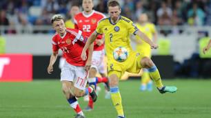 Известный мировой аналитический портал назвал лучшего игрока сборной Казахстана в матче с Россией