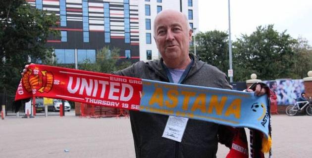 """Возьмем на память, или сколько стоит шарф матча """"Манчестер Юнайтед"""" - """"Астана"""" в Лиге Европы"""