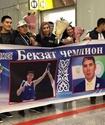 Сборная Казахстана по боксу вернулась с чемпионата мира в России