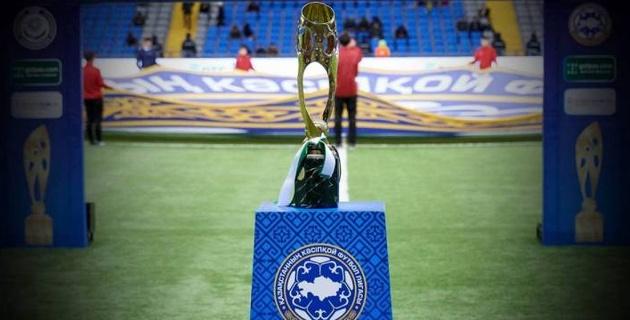 Стало известно, кто покажет финал Кубка Казахстана по футболу