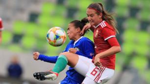 Казахстанские футболистки проиграли второй подряд матч со счетом 0:10 в отборе на Евро-2020