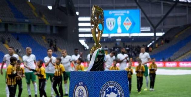 Прямая трансляция финала Кубка Казахстана по футболу