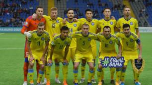 Сборная Казахстана официально лишилась шансов сыграть на Евро-2020
