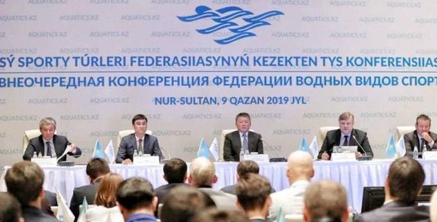 Назначен новый президент Федерации водных видов спорта Казахстана