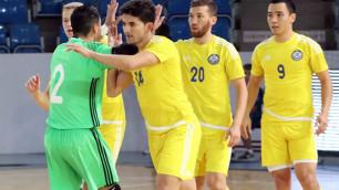 Сборная Казахстана возглавила группу отбора на ЧМ по футзалу