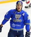 Новобранец для Скабелки? 18-летний казахстанец - один из лучших в МХЛ