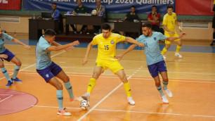 Видео разгромной победы сборной Казахстана по футзалу, после которой она досрочно вышла в следующий раунд отбора ЧМ-2020