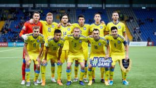 Сборная Казахстана объявила состав на заключительные матчи отбора на Евро-2020