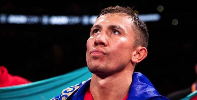Головкину официально назначили следующего соперника