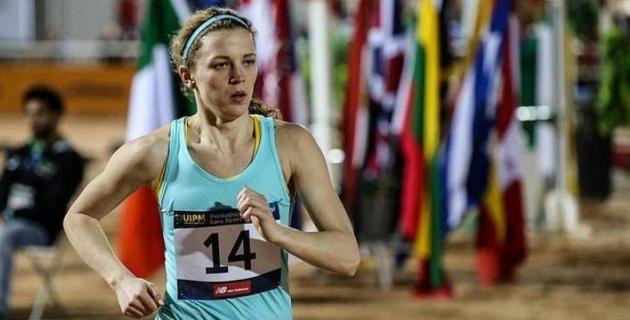 Казахстан завоевал 25-ю лицензию на Олимпиаду-2020