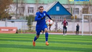 Легионер с пятью голами в КПЛ-2019 объяснил решение сменить клуб