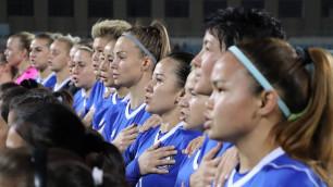 Женская сборная Казахстана по футболу пропустила девять голов в матче отбора на Евро-2021