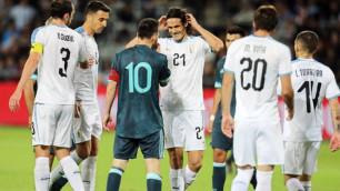 Кавани предложил Месси подраться во время матча