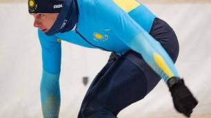 Тренер сборной Казахстана по конькобежному спорту оценил выступление на этапе Кубка мира