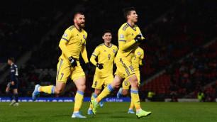 Сборная Казахстана поднялась в рейтинге ФИФА
