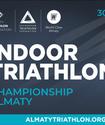 В Алматы пройдет чемпионат города по триатлону в закрытых помещениях