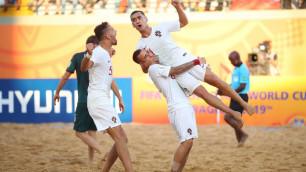 Португалия в третий раз стала первой на чемпионате мира по пляжному футболу