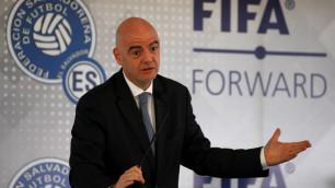 Англия и Ирландия подадут совместную заявку на проведение ЧМ-2030 по футболу