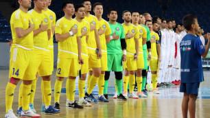 Сборная Казахстана по футзалу сохранила место в ТОП-10 в мировом рейтинге