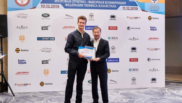 Три казахстанских юниора выступят на Australian Open. ФТК подвела итоги года в Нур-Султане