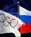 Российские боксеры отказались ехать на Олимпиаду без национального флага