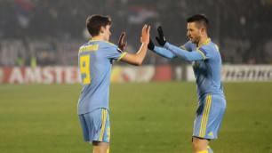 """Третье место в группе, или сколько заработала """"Астана"""" в прошлом сезоне Лиги Европы"""