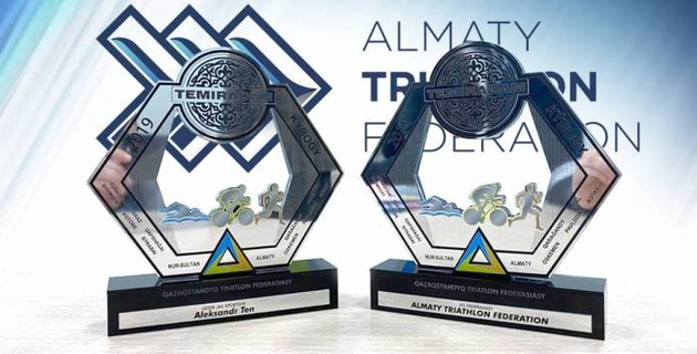 Almaty Triathlon Federation стала лучшей спортивной федерацией 2019 года