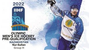 КФХ сделала заявление по билетам на матчи сборной Казахстана в Нур-Султане в отборе на Олимпиаду-2022