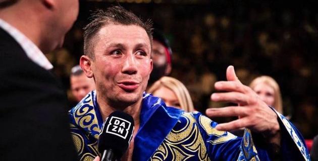 Головкину нашли бой против чемпиона мира в среднем весе