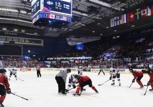 Кубка мира по хоккею в 2020 году не будет | 220x315