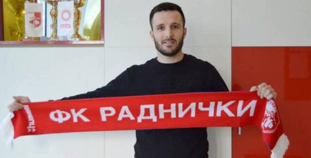 Сербский футболист нашел новый клуб после отъезда из КПЛ