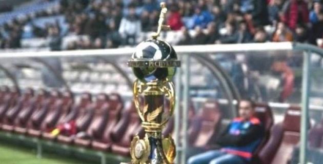 Объявлено место проведения матча за Суперкубок Казахстана по футболу