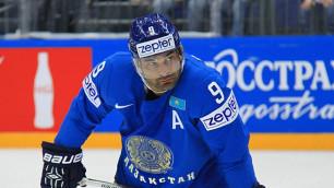 Форвард сборной Казахстана Найджел Доус выиграл конкурс на точность броска в Матче звезд КХЛ