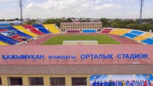 Клуб КПЛ из-за проблем с газоном решил перебраться в Шымкент