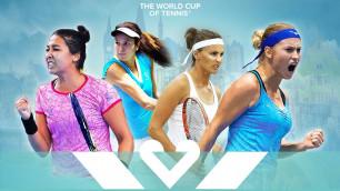 Назван состав женской сборной Казахстана по теннису на матчи за выход в финальную стадию Кубка Федерации