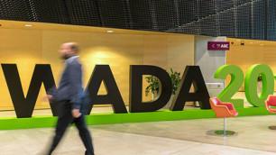 В WADA ответили на информацию об отстранении сборной России от ЧМ-2022 по футболу